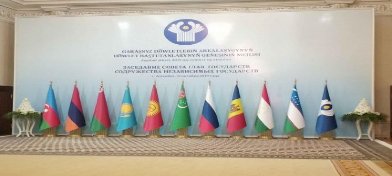 Заседание Совета глав государств Содружества Независимых Государств в Ашхабаде