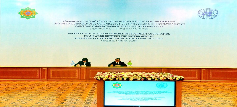 Туркменистан и ООН привержены долгосрочному сотрудничеству