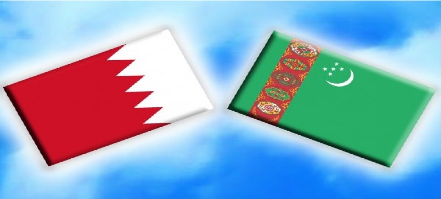 STATE VISIT OF THE KING OF BAHRAIN TO TURKMENISTAN IS EXPECTED