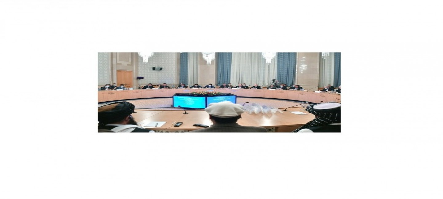 Delegation of Turkmenistan took part at the meeting of the Moscow format consultations on Afghanistan