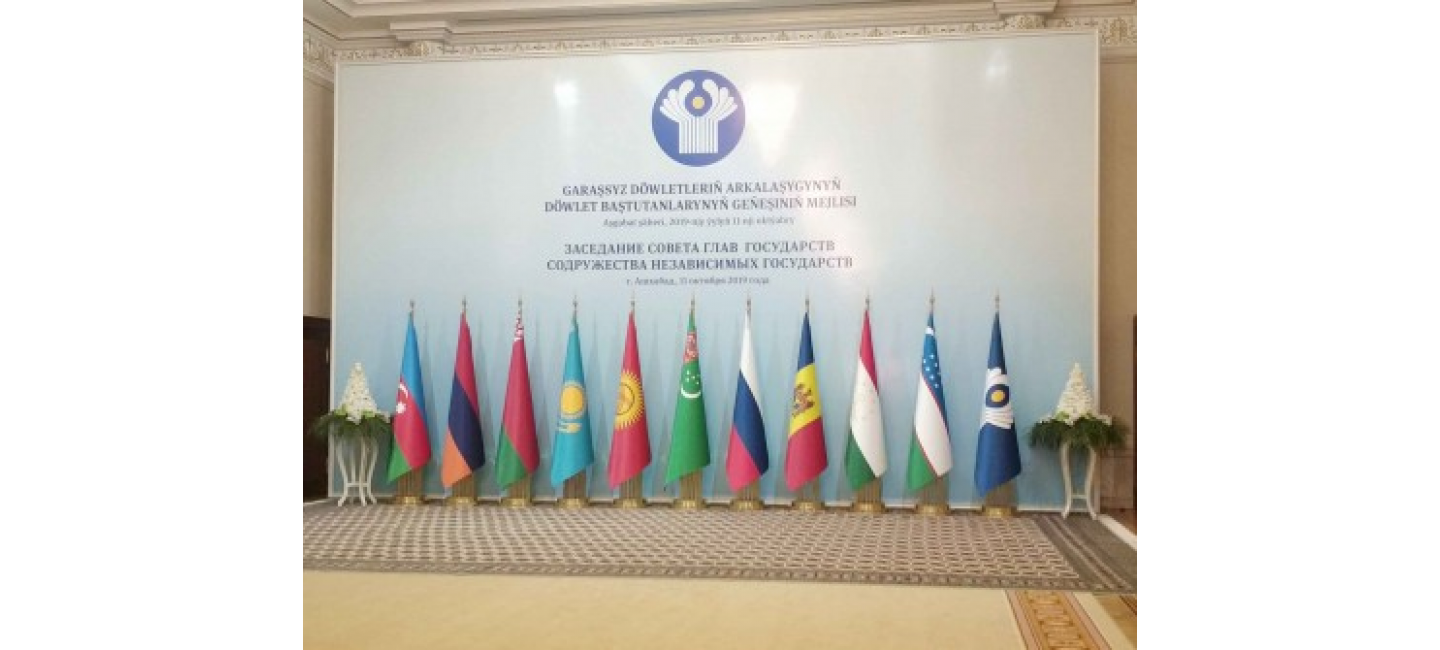 Summit of the Heads of States Council of the CIS held in Ashgabat