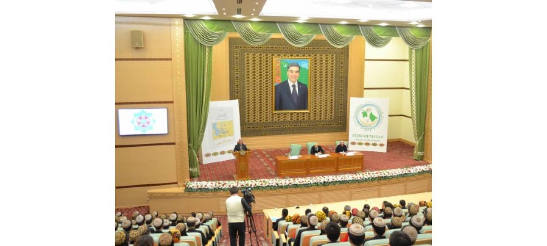 В Международном университете гуманитарных наук и развития состоялась презентация книги Президента Туркменистана
