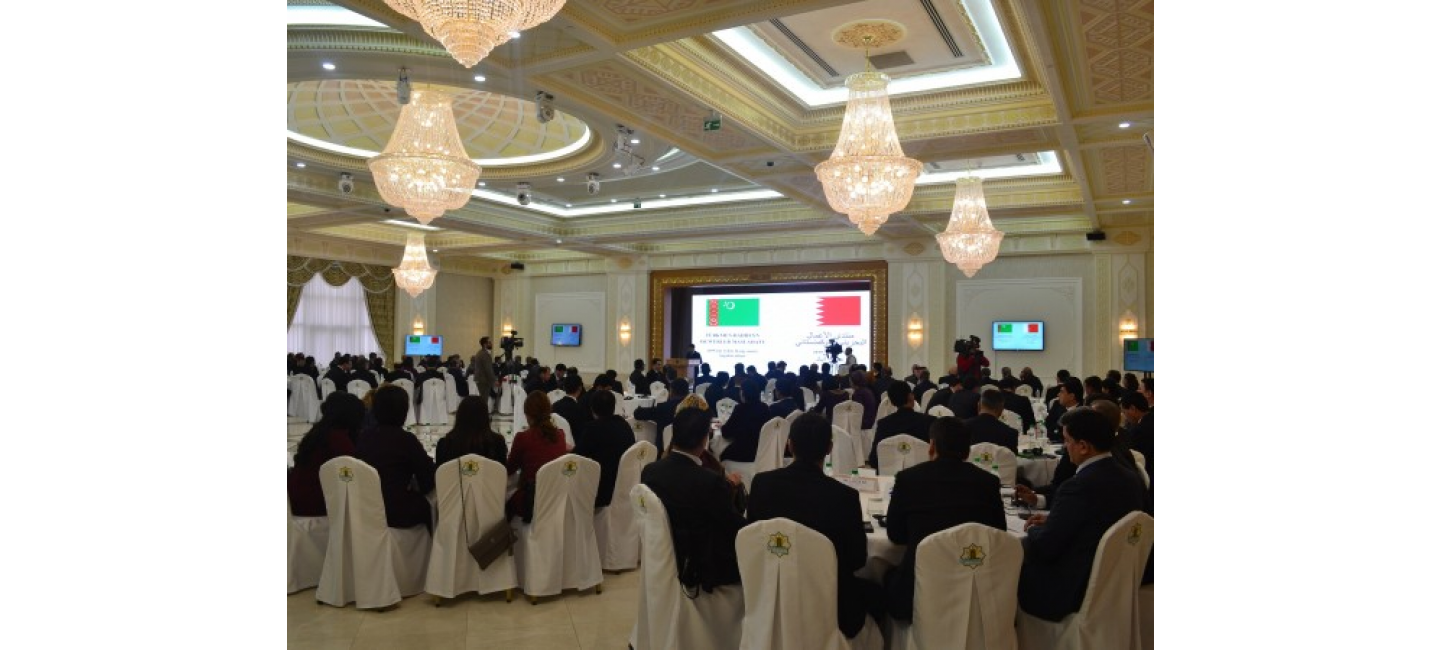 TURKMENISTAN AND BAHRAIN REITERATED THEIR ADHERENCE TO FURTHER WIDENING OF RELATIONS ON A WIDE SCOPE
